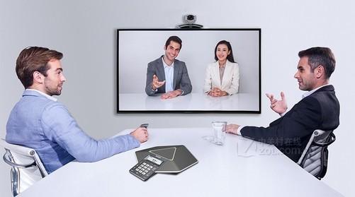 企业使用视频会议有什么益处